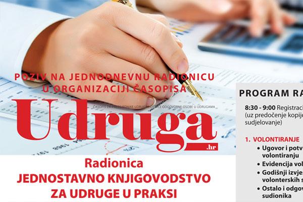Odražana radionica Jednostavno knjigovodstvo u suradnji s Udruga.hr